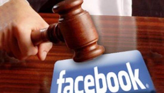 Facebook, l'autocritica degli Usa sulla privacy