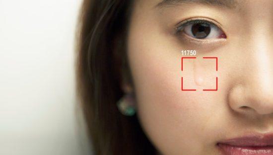 Protezione dei dati, perché le macchine che sono in grado di leggere le emozioni dovrebbero preoccuparci