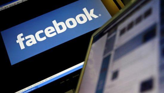 Facebook in accordo con la FTC vuole nominare un comitato per la supervisione della privacy