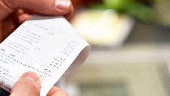 Lotteria degli scontrini, nessun tracciamento